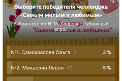 Screenshot_20210316-142918