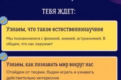 НП.-Афиша_page-0001
