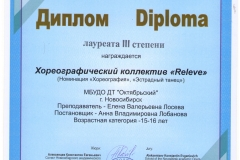 10.02.2019_Звездный-проект_Барнаул-001