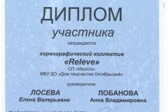 Культпросвет_11.02.18-001