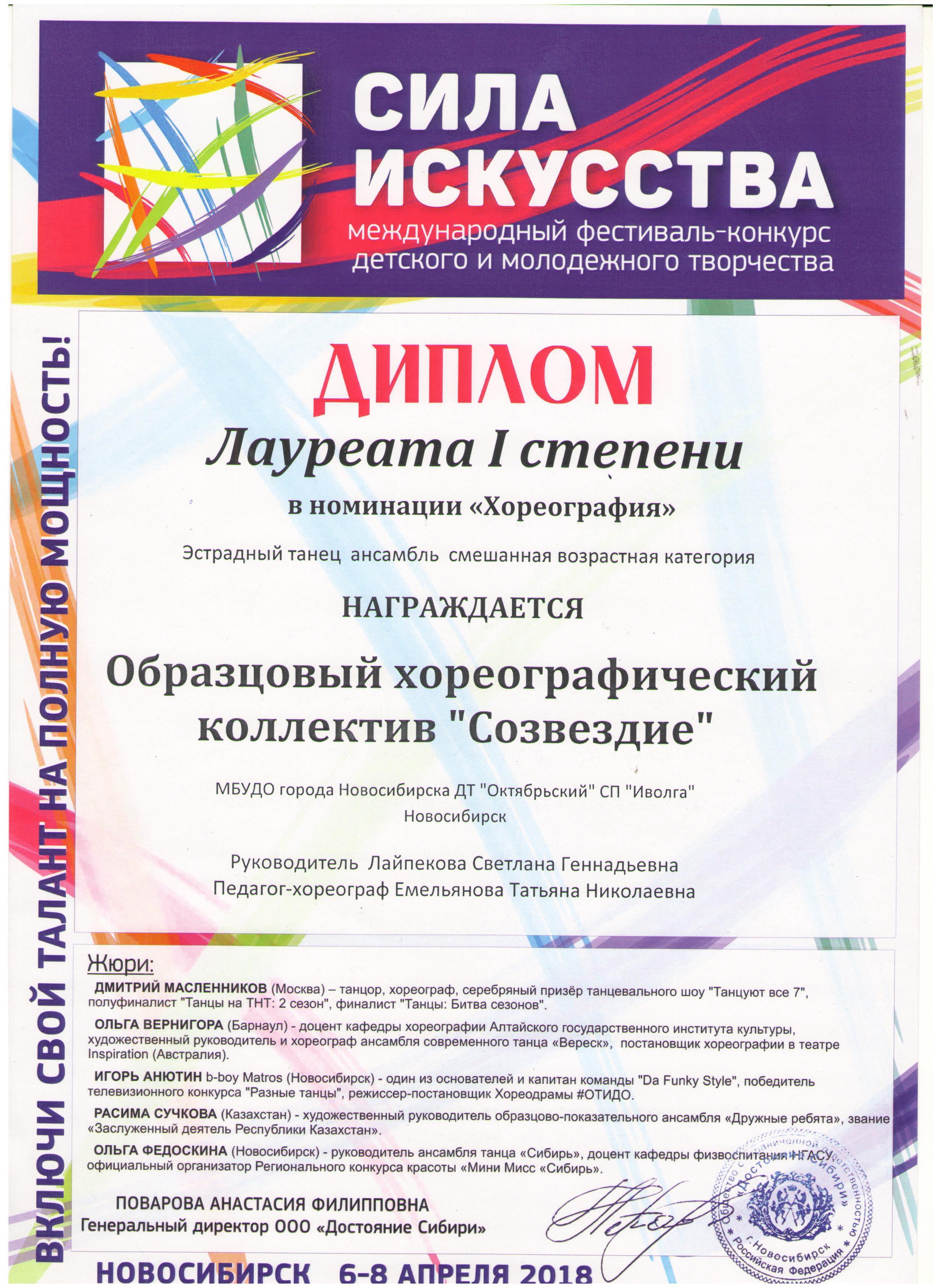 Лауреат_1_СырныйЗайцы-001