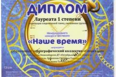 Лаур1_Мухаголоволомка-001