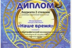 Лаур2_Дрожжи-001