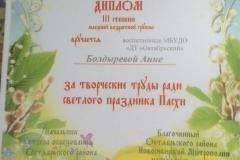 545aF7P1mik