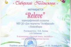 Гномы_Лауреат_2-001