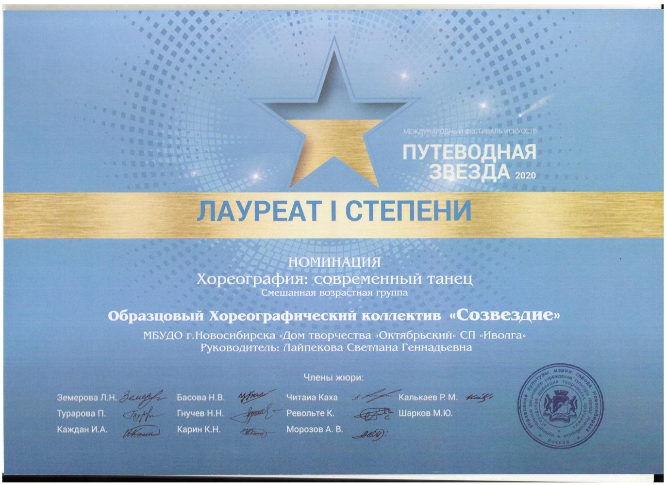 Лауреат1_Объект-001