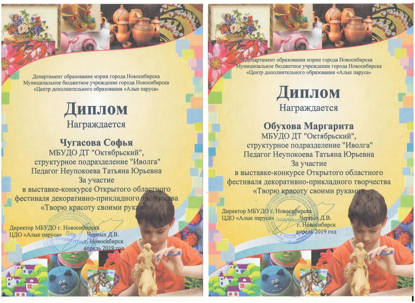 Творим-красоту_19.04.19-001