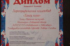 Л1_Переполох-на-клумбе