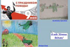 Бочкин-Егор-Костюкова-Кристина-scaled