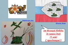 Варвянская-Лена-Тененев-Миша-scaled