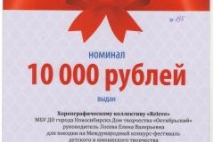 Наше-время_Сертификат_31.03.18-001