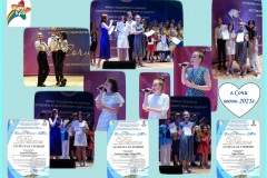 коллаж-Сочи-2021_конкурс