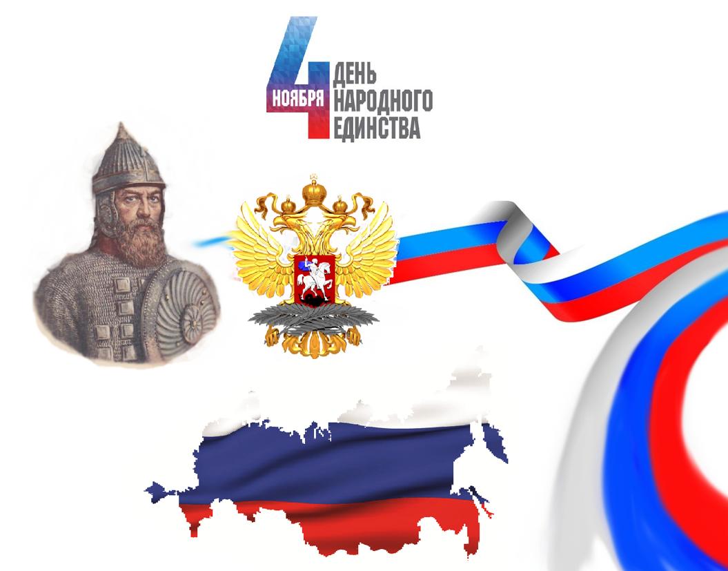 Pushkaryov-Vladislav-6-V-11let-Den-narodnogo-edinstva