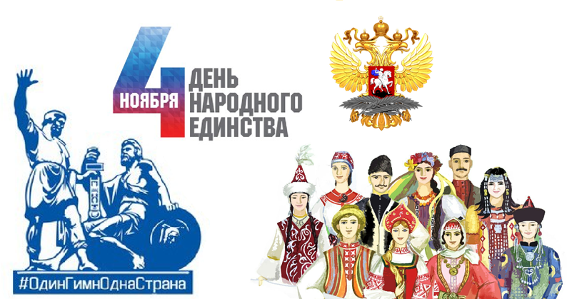 Ruzhnikov-Boris-8-A-13-let-Den-narodnogo-edinstva