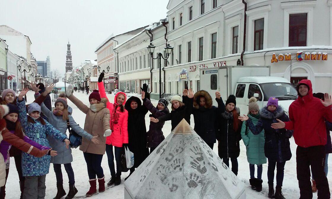 нулевой меридиан в Казани