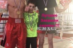 Tayskiy-boks-Mark