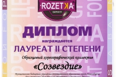 Лауреат-2_контемпори_14-16-001