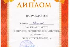 Futbol_21.06.17-001