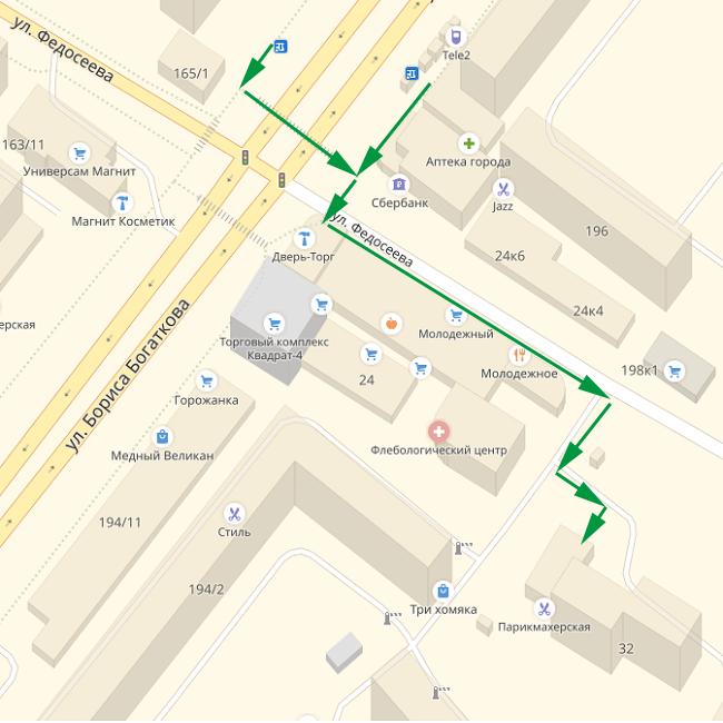 Безопасный маршрут на ул. Федосеева 32